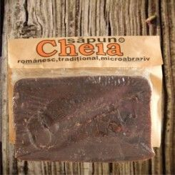 Cheia Natural Soap - CINNAMON