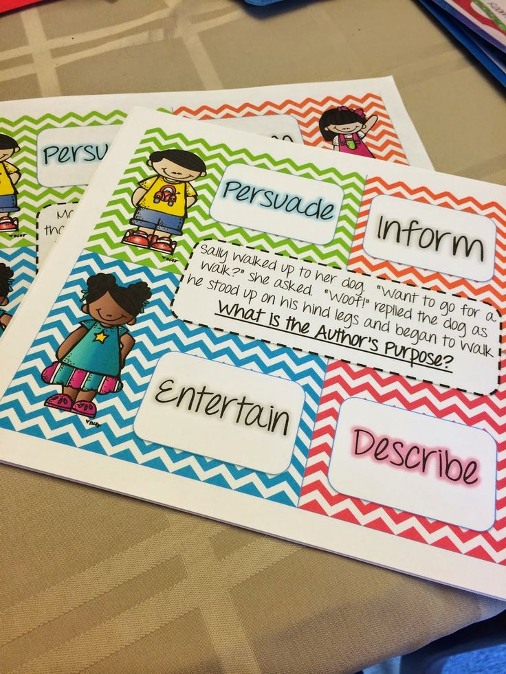 Fun out of your seat author's purpose game! $