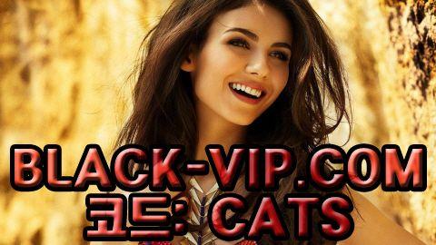 모바일사설사이트㈜ BLACK-VIP.COM 코드 : CATS 모바일베팅 모바일사설사이트㈜ BLACK-VIP.COM 코드 : CATS 모바일베팅 모바일사설사이트㈜ BLACK-VIP.COM 코드 : CATS 모바일베팅 모바일사설사이트㈜ BLACK-VIP.COM 코드 : CATS 모바일베팅 모바일사설사이트㈜ BLACK-VIP.COM 코드 : CATS 모바일베팅 모바일사설사이트㈜ BLACK-VIP.COM 코드 : CATS 모바일베팅