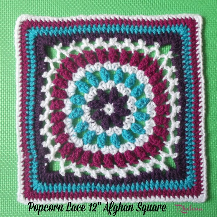 """FREE crochet pattern for the Popcorn Lace 12"""" Afghan Square. Choose any colors and crochet this as bright and cheerful as you like."""