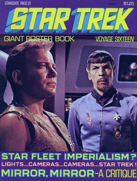 Star Trek Giant Poster Book