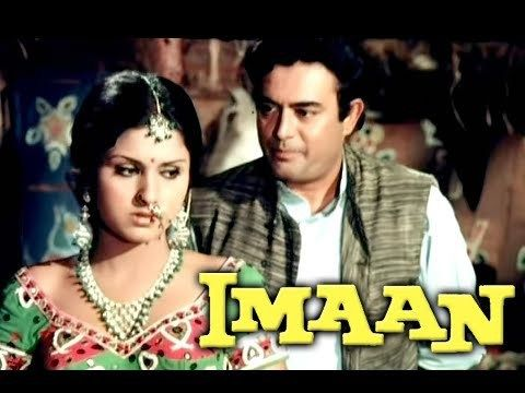 Watch Imaan - Full Length Hindi Movie - Sanjeev Kumar watch on  https://www.free123movies.net/watch-imaan-full-length-hindi-movie-sanjeev-kumar/