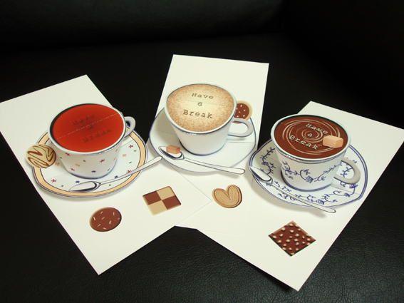 Объемная открытка с кофе, февраля