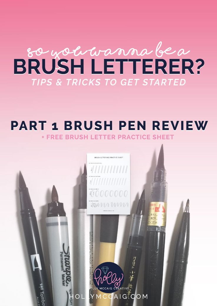 So you wanna be a brush letterer? Read my three-part series on brush lettering including tips and tricks to get started. Part 1 - brush pen review - which pen should I buy? And, download a free brush lettering practice sheet.