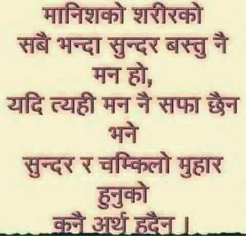 Krishna Manish Quotation Sad Curvy Quote