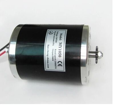 MY1050  500W  24V brushed high-speed motor ,electric bicycle  motor, Electric scooter  motor,electric motors for bikes