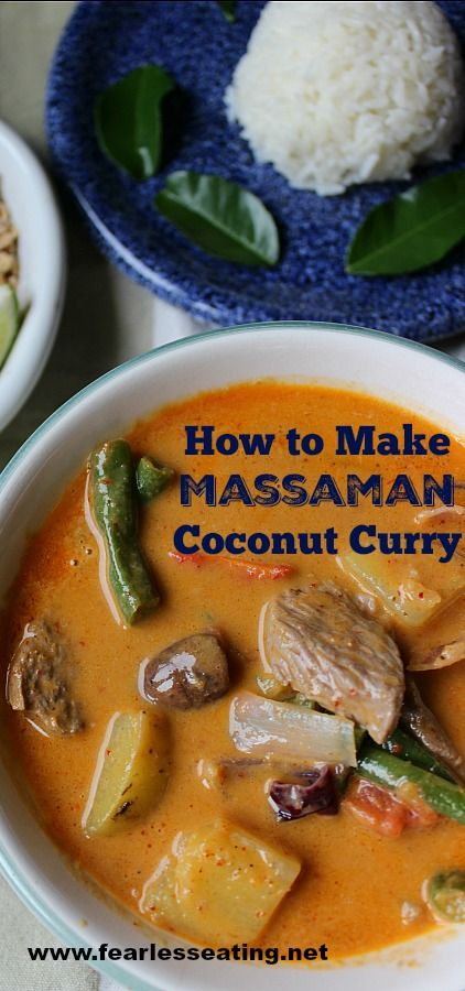 Massaman Coconut Curry Recipe | www.fearlesseating.net | Don't like spice? This classic Thai recipe is more sweet than spicy and appeals even to those who don't like spicy curries.
