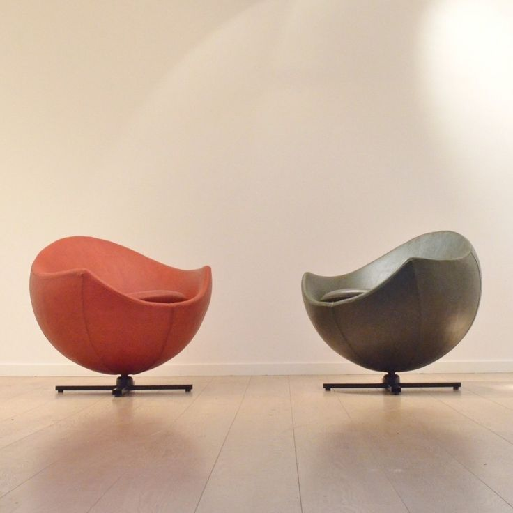 Located using retrostart.com > Mars Lounge Chair by Pierre Guariche for Meurop