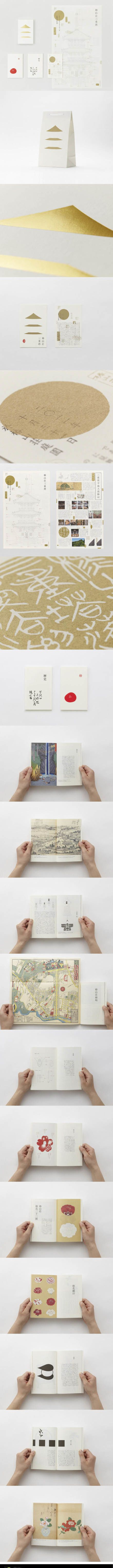 Japanese book design