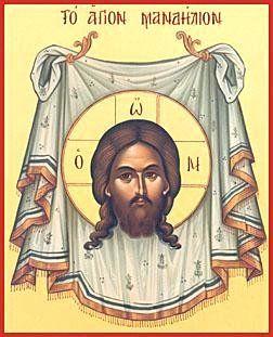 Христос Спаситель арх. Зинон