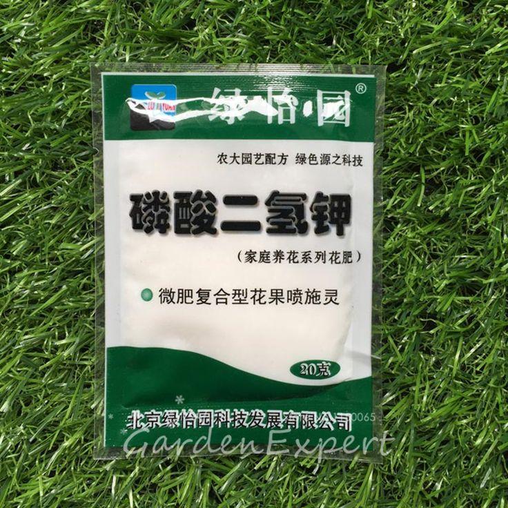1 Beutel (über 20 gramm) Kaliumdihydrogenphosphat Spray Dünger für Garten Blumen Quick Release Dünger
