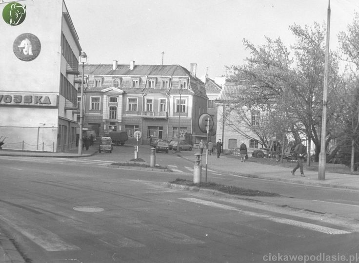 Muzeum Wojska - BIAŁYSTOK (idź do punktu) Rok 1983.