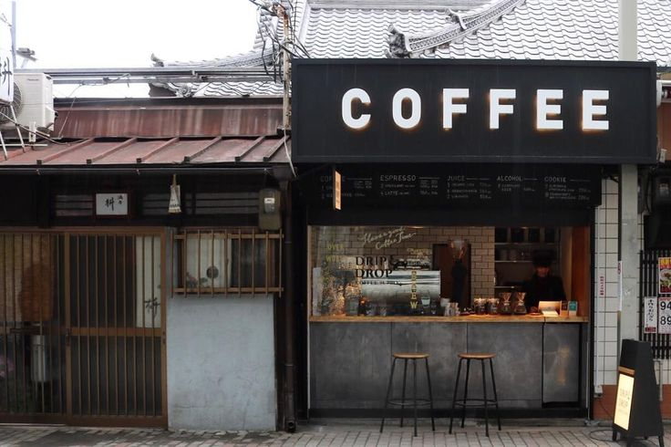 "1,585 Likes, 36 Comments - @kubotoso on Instagram: ""! DRIP&DROP 2号店 ・ 2度見でご対面… ・ いつの間に… #ドリップアンドドロップ2号店 #裏寺町 通 #蛸薬師  #ドリップアンドドロップ ・ #京都カフェ #カフェ巡り #cafe…"""
