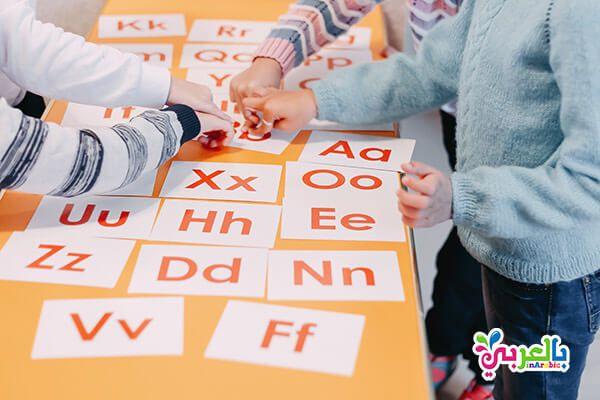 21 فكرة استغلال الاجازة الصيفية بدون ملل افكار العاب ترفيهية للاطفال بالعربي نتعلم Classroom Activities Auditory Learners Kinesthetic