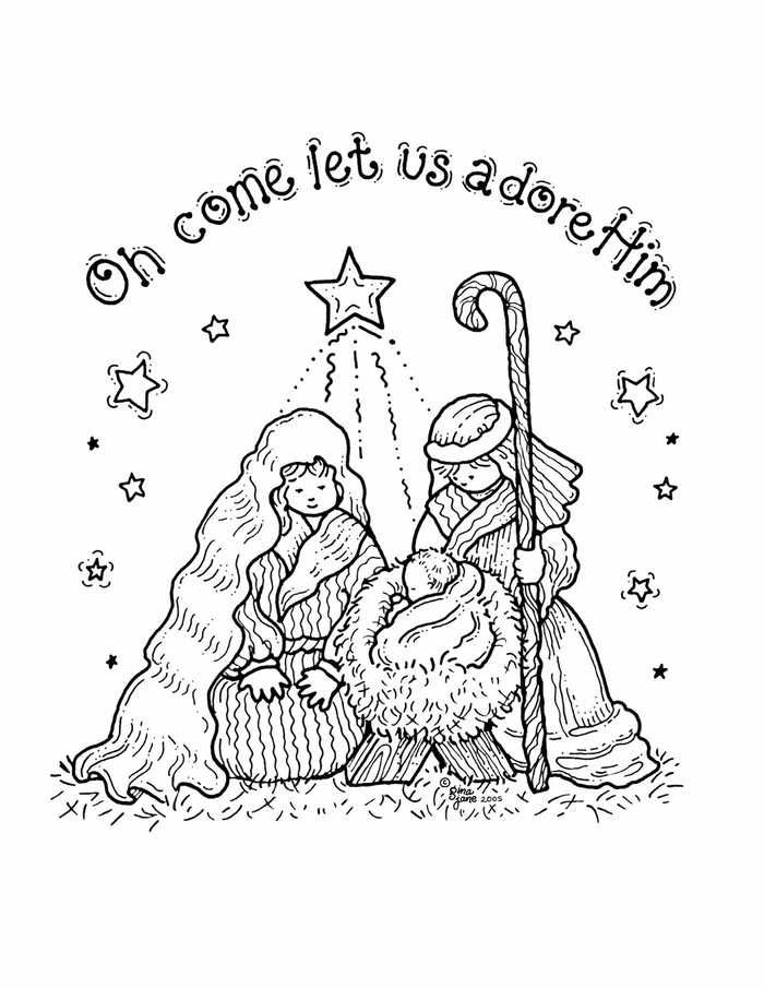 Nativity Coloring Page Free | Religious Theme Coloring ...