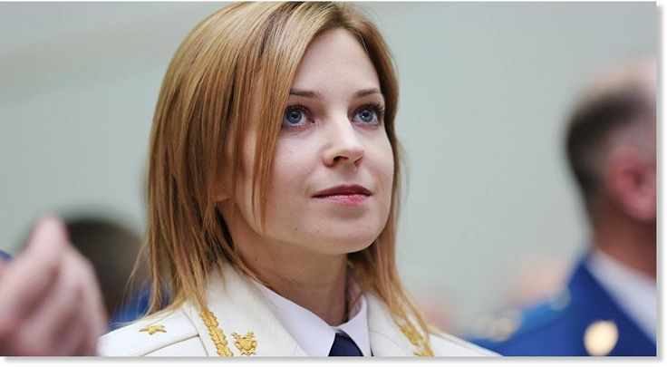 A true hero: Crimean prosecutor Natalia Poklonskaya on standing up to Ukrainian fascism and fighting for Crimea