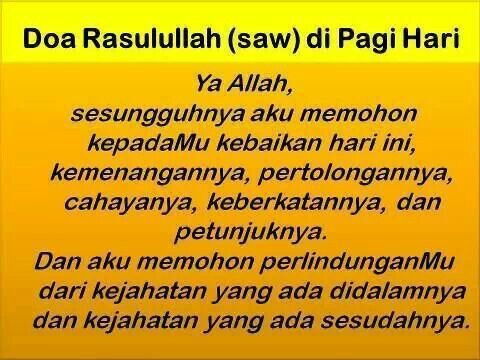 Doa Rasulullah saw.