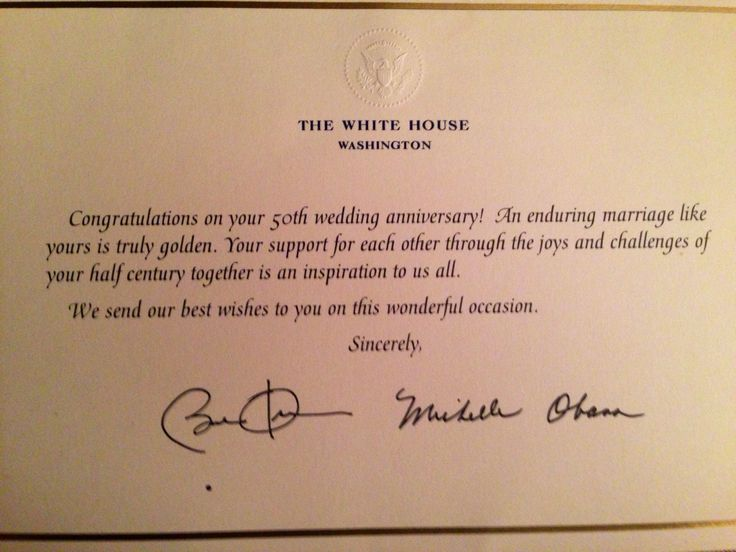 Mail invitations to President and First Lady Obama, your ...