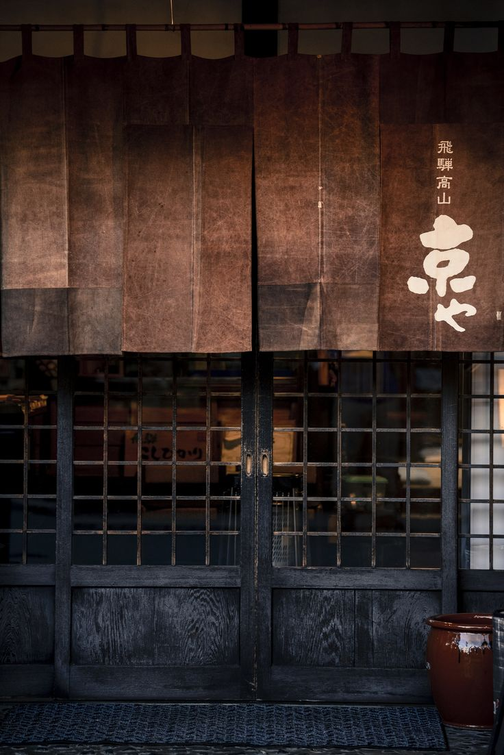 Takayama | Japan
