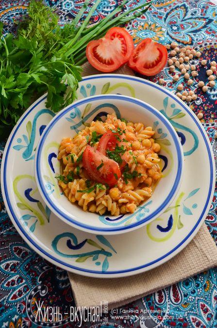 макароны с горохом нут рецепт, рецепт приготовления пасты макарон с турецким горохом, простые рецепты из турецкого гороха нут