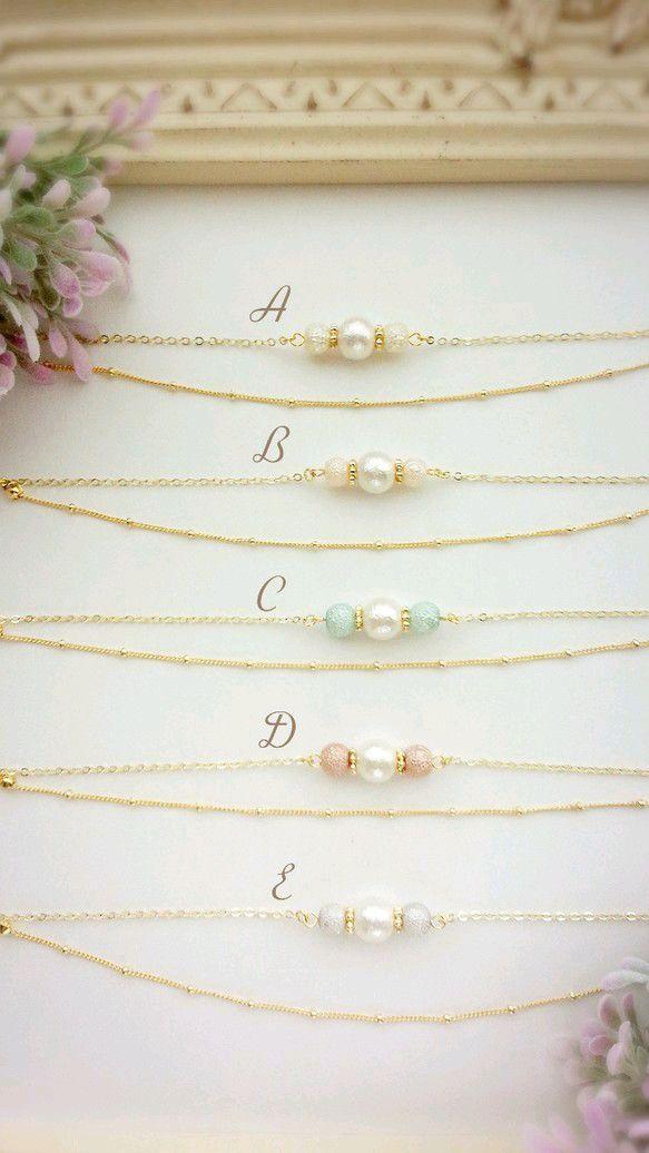 Triple pearl bracelet ブレスレット・バングル ハンドメイド通販・販売のCreema