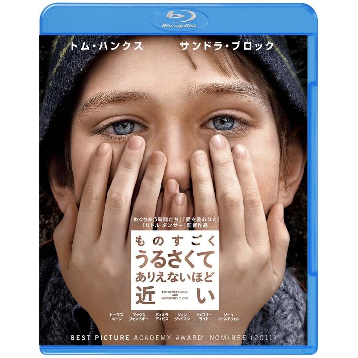 Amazon.co.jp: ものすごくうるさくて、ありえないほど近い Blu-ray & DVDセット(初回限定生産): スティーブン・ダルドリー, トム・ハンクス, サンドラ・ブロック, トーマス・ホーン, マックス・フォン・シドー, バイオラ・デイビス, ジョン・グッドマン, ジェフリー・ライト, ゾーイ・コールドウェル: DVD