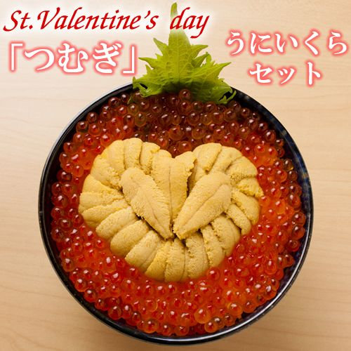 10 Special Valentineu0027s Day Foods You Can Only Find In Japan