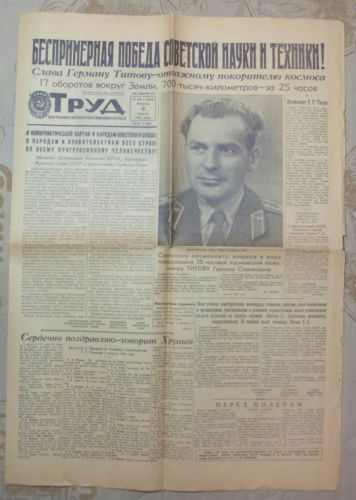 7 August 1961 year USSR soviet RUSSIAN NEWSPAPER rocket SECOND astronaut TITOV in Collectibles, Historical Memorabilia, Other Historical Memorabilia | eBay
