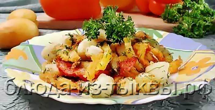 Фруктово-овощной салат с индейкой