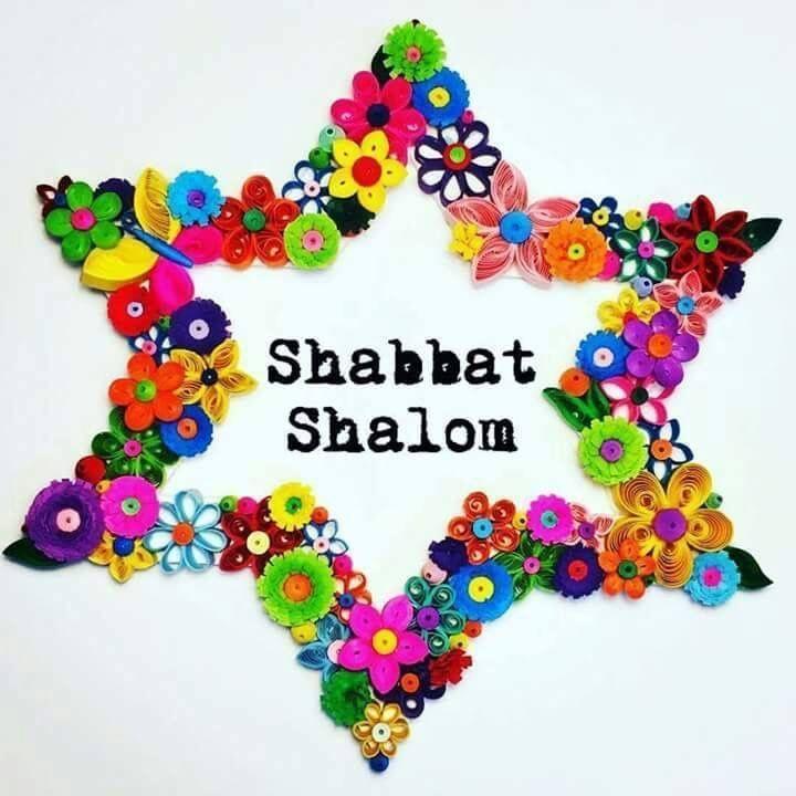 Людям, открытка шабат шалом на иврите