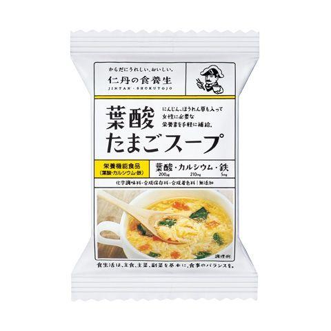 葉酸たまごスープ10食入/機能性食品 | 森下仁丹の通販