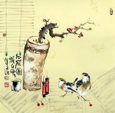 """Китайская живопись, птицы, цветы, дзен-чан 16x16"""" азиатских щетка чернил традиционных художественных"""