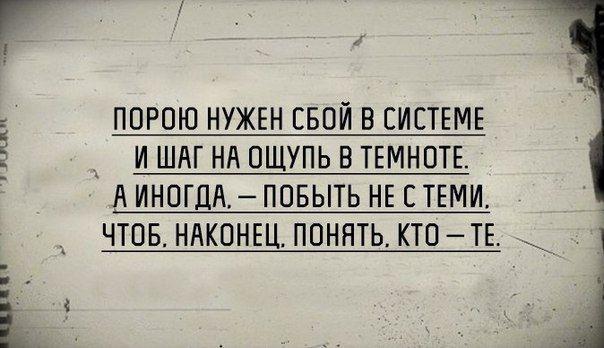 Анна Артюх
