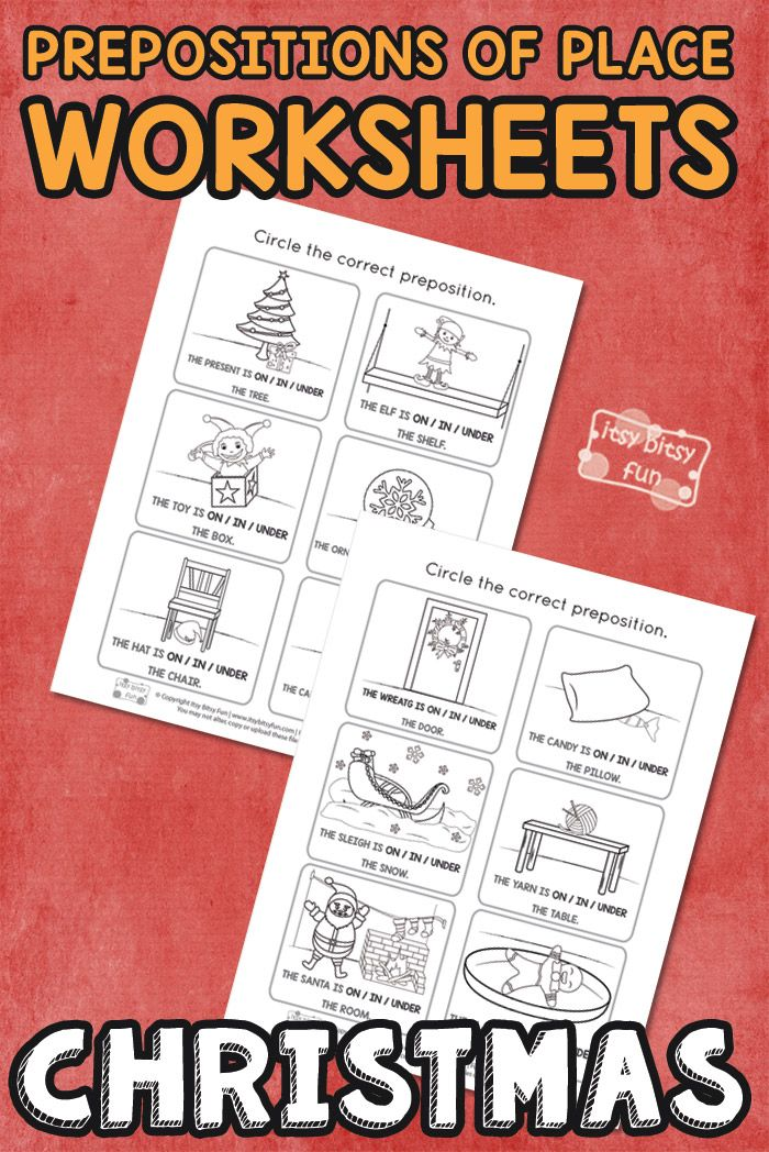 Christmas Prepositions of Place Free Printable Worksheets