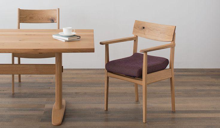 腰にやさしい椅子 | 飛騨産業株式会社公式サイト