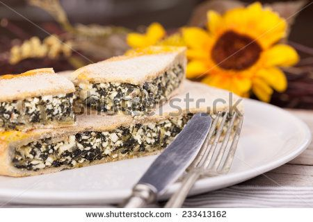 #Plate with #saltedpie made with #chard and #cheese #savorypie #food - #stockphoto #Shutterstock