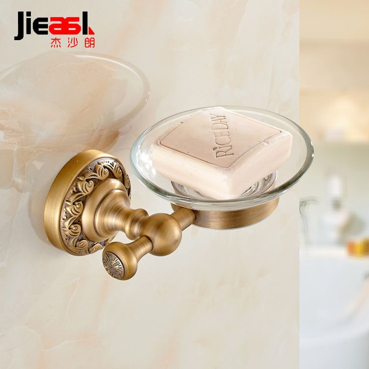 full copper soap box soap bar hotel soap dish does not rust is not black Carved base 6859 - ICON2 Luxury Designer Fixures  full #copper #soap #box #soap #bar #hotel #soap #dish #does #not #rust #is #not #black #Carved #base #6859