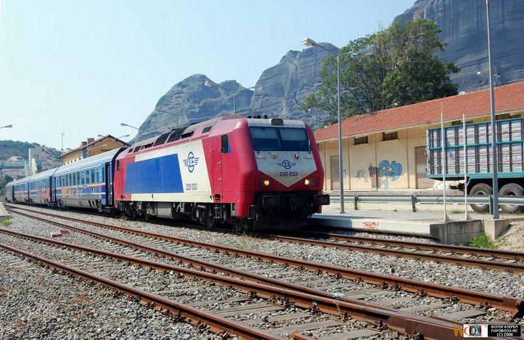 Тепловоз SE220-033 на станции Каламбака, Фессалия, линии Афины - Салоники, Греция