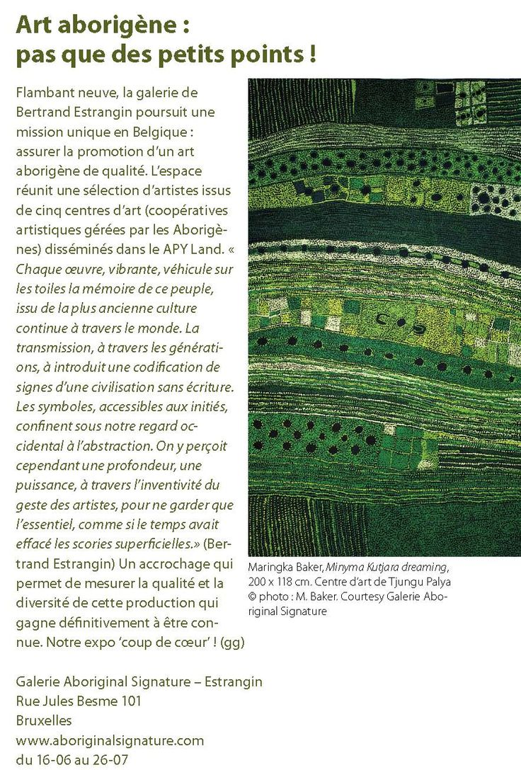 art-aborigene-collect-article