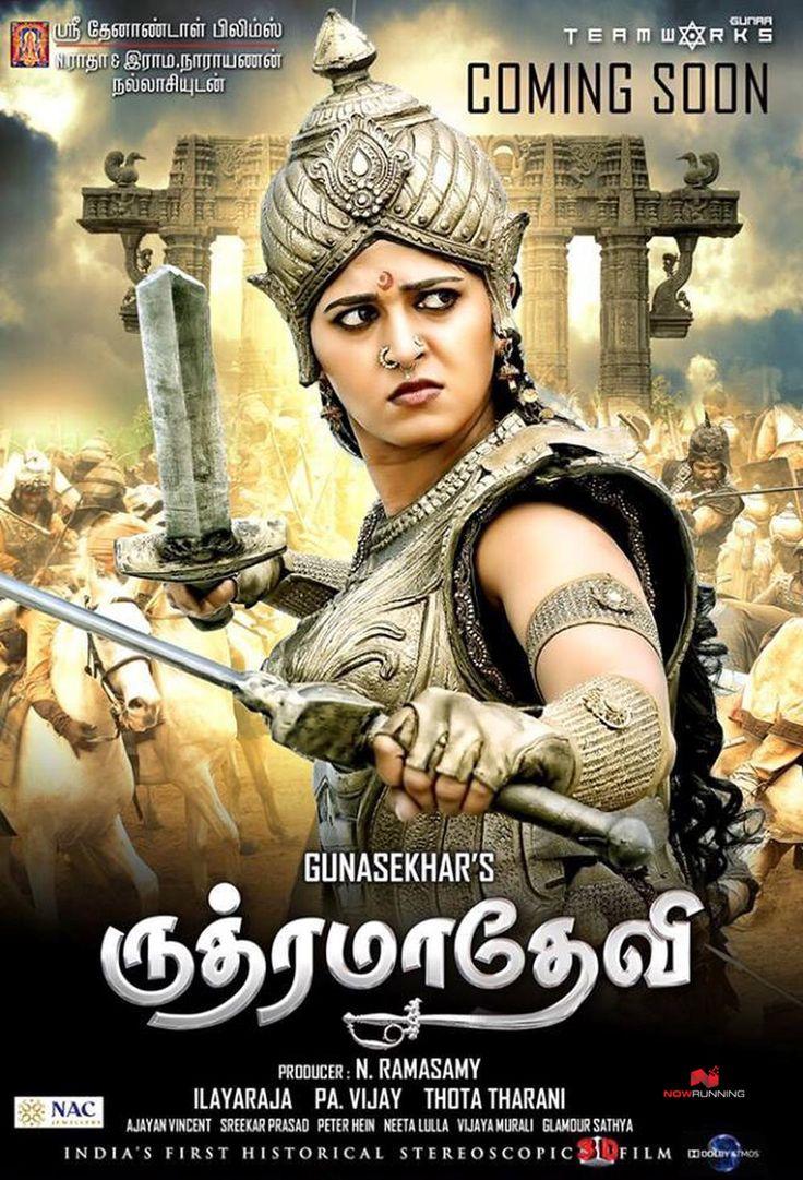 Rudrama Devi Movie Stills