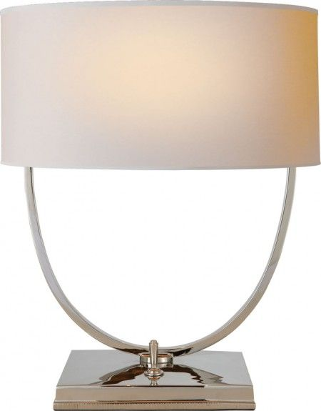 Kenton desk lamp 546 at opulent items 16h x 14w natural paper shade