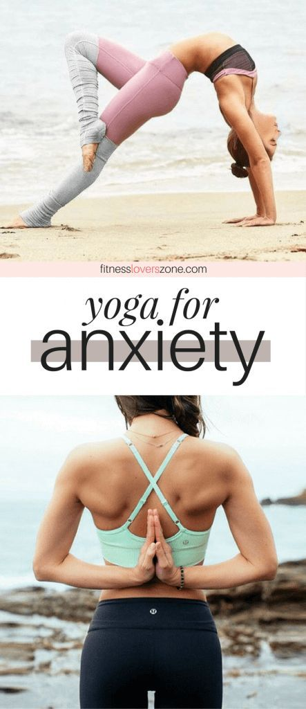"""Dr. Mason Turner of the Kaiser Permanente Medical Group says yoga therapy """"can be very powerful in the treatment of depression."""" Even if yoga isn't your forte, the combination of meditation and physical movement provide two important elements for relieving depression."""