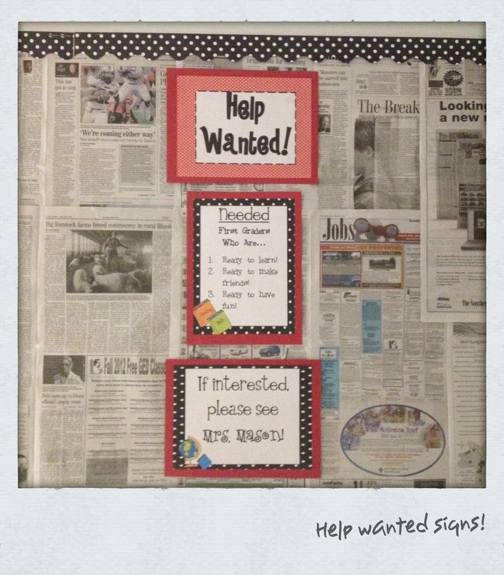 Back+To+School+Bulletin+Boards | Tale of 2 First Grades: Back to School Bulletin Board