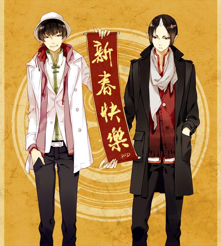 Hoozuki no Reitetsu/#1665577 - Zerochan