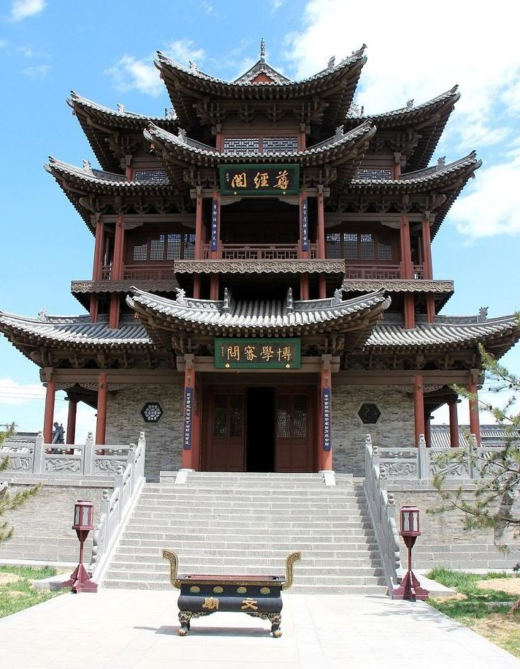 Ancient Chinese Architecture and Historical Towns‎ - Page 8 - SkyscraperCity