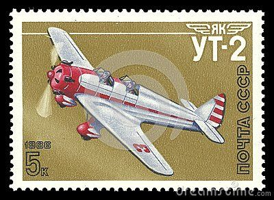USSR - stamp printed 1986, Memorable multicolor edition photogravure printing, Topic Aircraft and Sport, Series Sports Aircraft Designed by Yakovlev, Aircraft Ut-2 1935