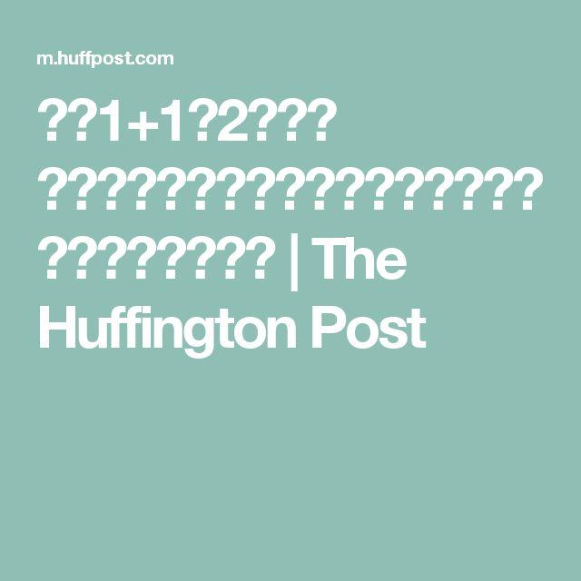 なぜ1+1=2なの? 強迫神経症になった少女を救ったのは医師の言葉だった   The Huffington Post