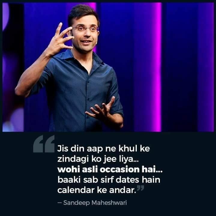 Sandeep Maheshwari Motivational Quotes That Will Change Your Life Nishant Raj Ketan Sandeep Maheshwari Quotes Genius Quotes Motivational Quotes