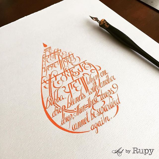 "the artist's canvas ""I believe every ocean began with a drop."" repost via @artbyrupy"