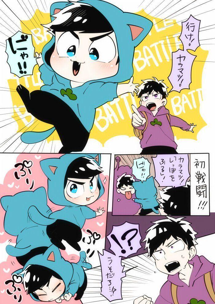 マツモン(マツットモンスター) pic.twitte...